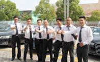 车秘书服务团队