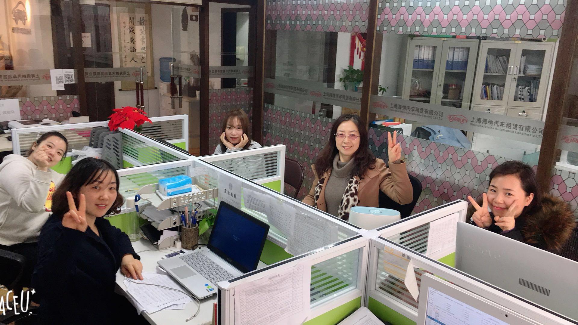 车秘书业务团队