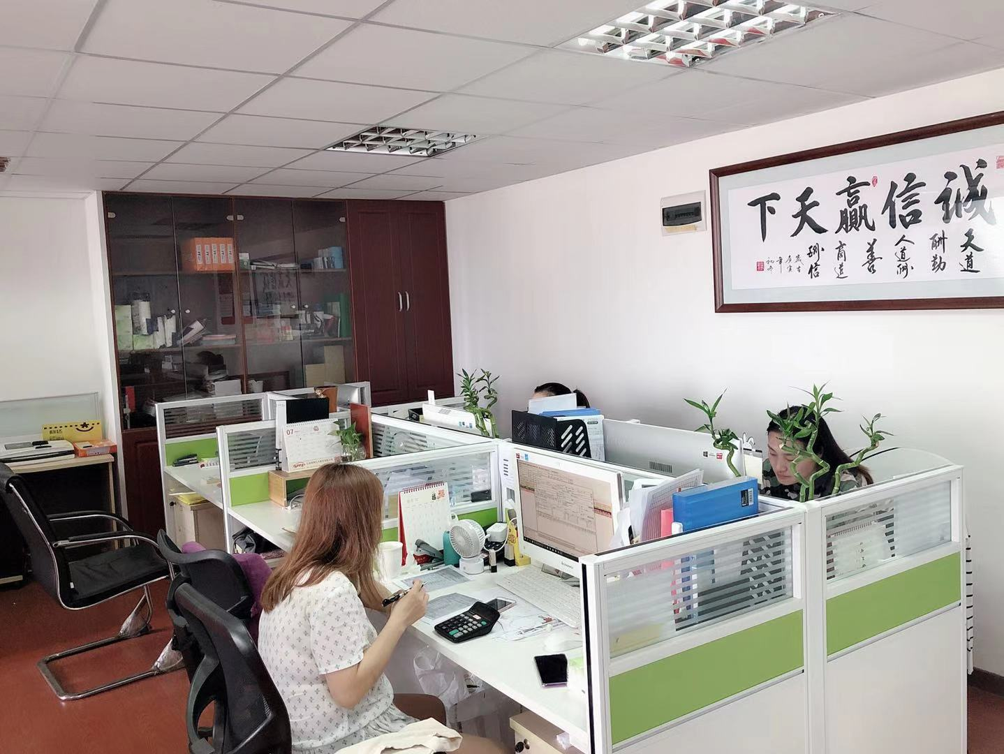 车秘书新居-办公室一角