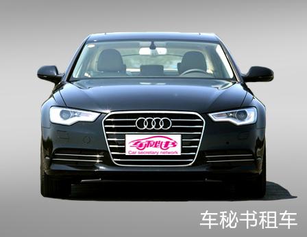 上海车秘书租车提供上海会议租车业务
