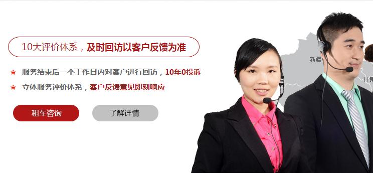 上海车秘书租车诚聘英才,上海租车公司
