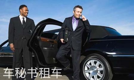 我去的地方不熟悉,车秘书司机对上海的路都熟悉吧?不会绕远吧?