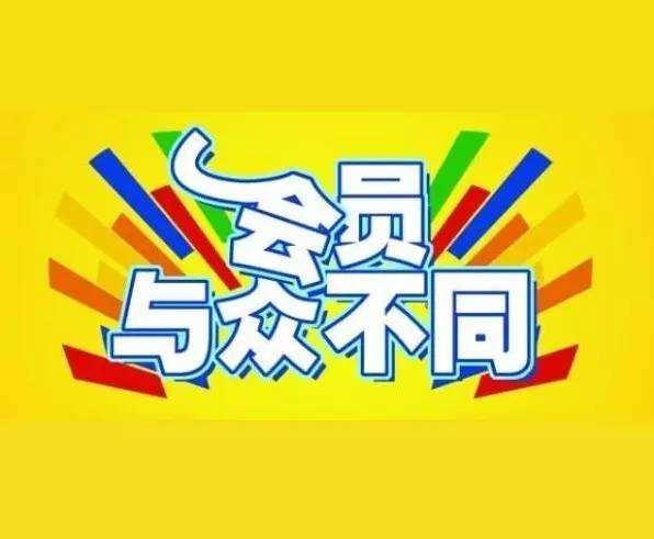 车秘书租车:车秘书会员活动送福利中...