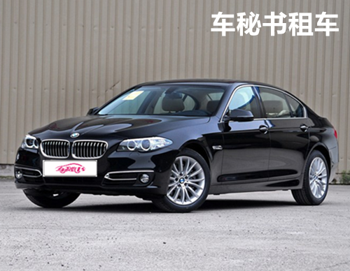 车秘书租车:上海专业的商务汽车租车公司!