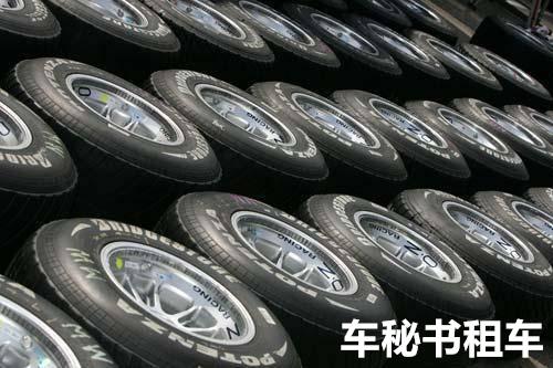 海纳车秘书租车告诉你跑多久要换轮胎。