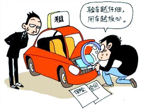 上海汽车租赁常见问题及改进措施,上海租车公司