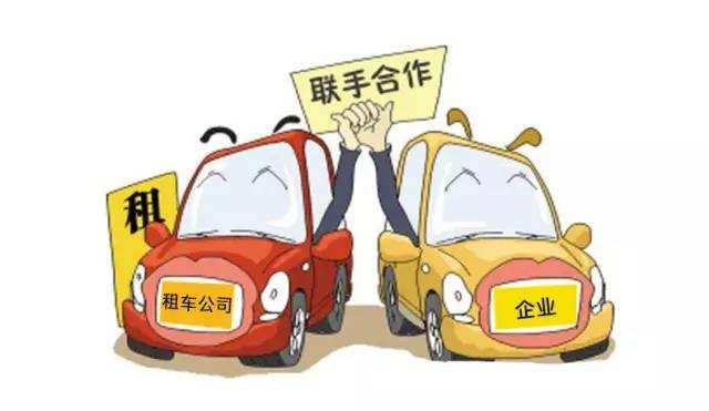上海企业租车公司长包车的发展前景。