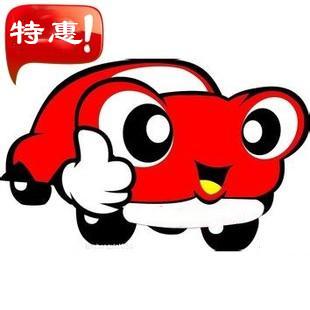 上海商务车租赁浅谈租车行业优惠。