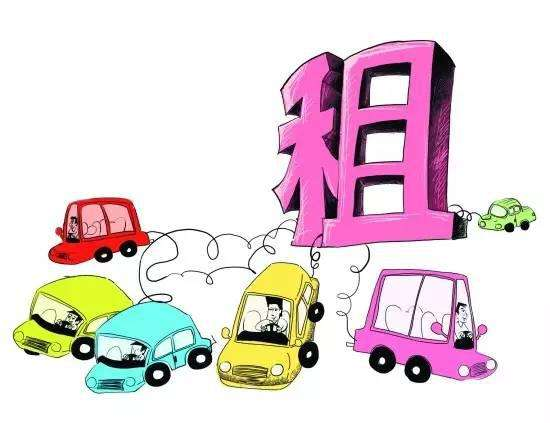 上海商务车租赁容易忽视的问题,车秘书租车
