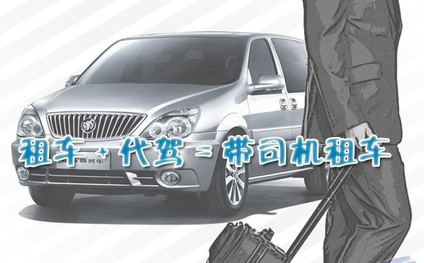 上海租车不交租车押金行不行?