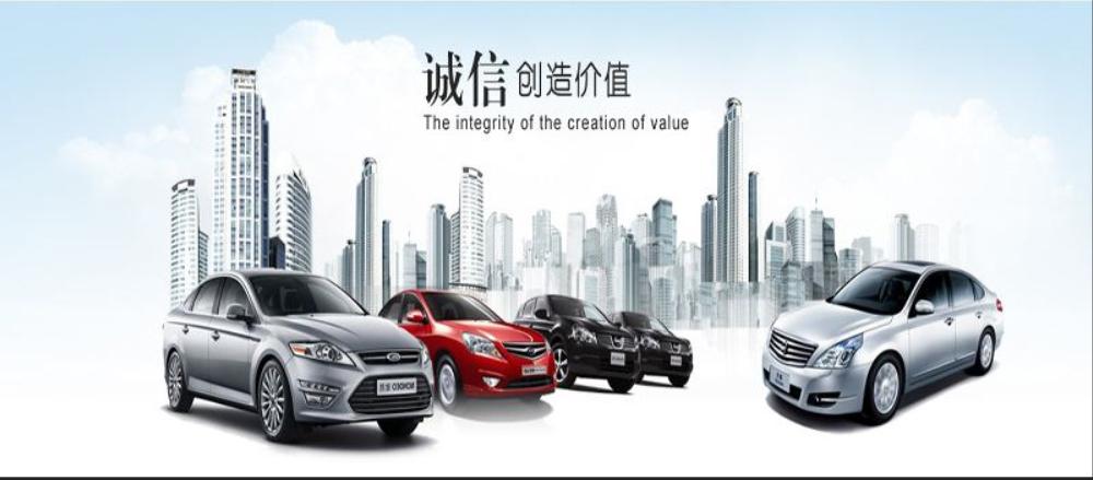 会议租车价格多少钱,上海会议租车费用怎么计算?