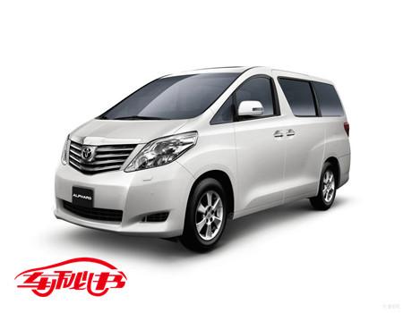 丰田埃尔法商务车-7座